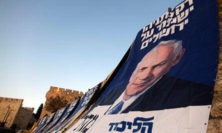 Binyamin Netanyahu posters