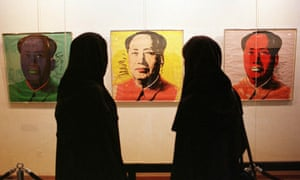 Iran - Museum of Contemporary Art