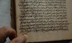 Timbuktu manuscript
