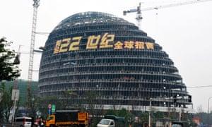 Meiquan 22nd Century building