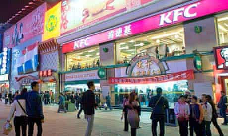 A KFC in Wangfujing Street in Beijing, China