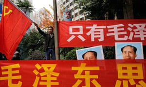 Southern Weekly protest in Guangzhou