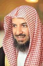 Al Shathri