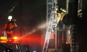 Fire in Fukuoka, Japan