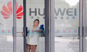 A Huawei office in China