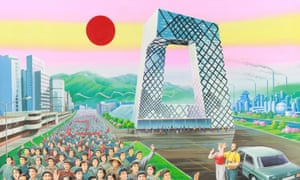 Future perfect? … China Central Television headquarters in Beijing, as imagined by North Korean propaganda painters.