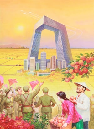 'CCTV Tower With Bountiful Harvest'