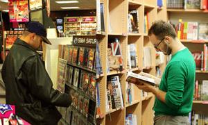 GTA vs Books
