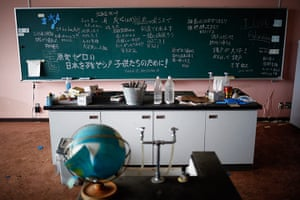 Fukushima: Messages of support are written on a blackboard at a school in Namie