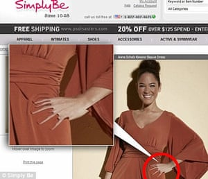 Photoshop Disasters: Simply Be