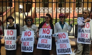 NSW same-sex marriage protest
