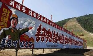 Masik Pass in North Korea