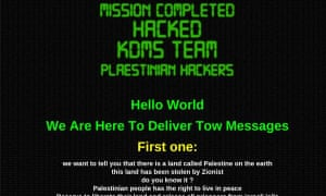 WhatsApp, AVG and Avira websites hacked by Anonymous-affiliated pro-Palestinian KDMS hackers.