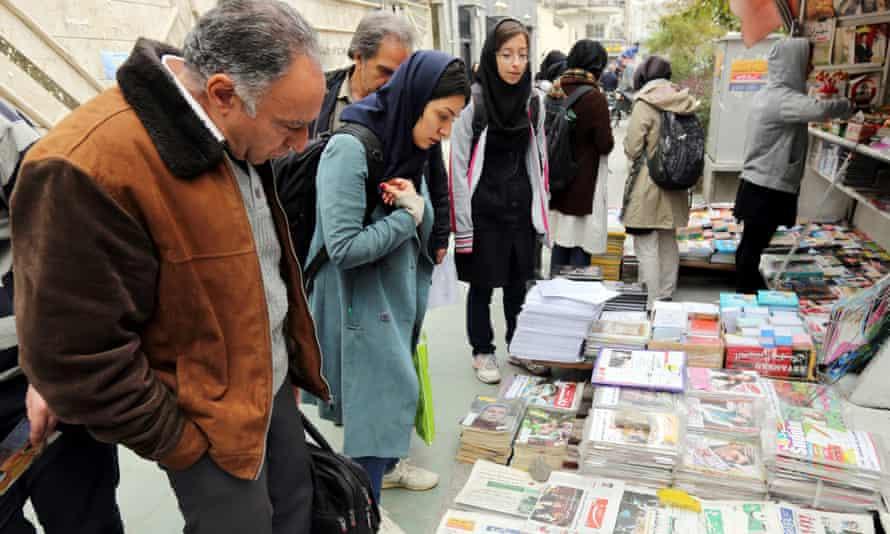 Iran kiosk