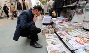Tehran kiosk