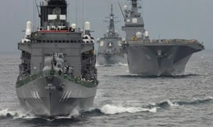 Japanese maritime self-defence force