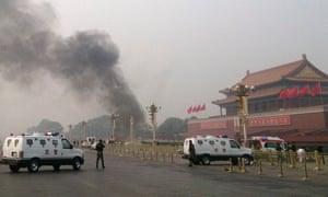 Tiananmen Gate attack, Beijing