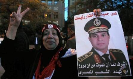 Supporter of General Abdel Fattah al-Sisi
