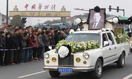Chinese funeral