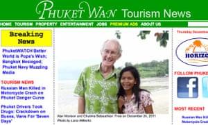 Phuketwan