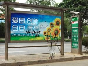 'Bus Stop' by Liu Bolin in Beijing, China.