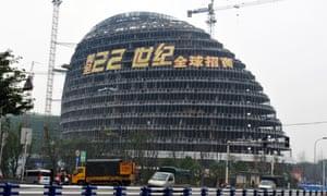 Look familiar? … A copy of Zaha Hadid's Wangjing Soho building, under construction in Chongqing.
