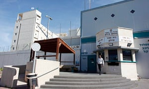 Ayalon prison near Tel Aviv, where Prisoner X was held in solitary confinement