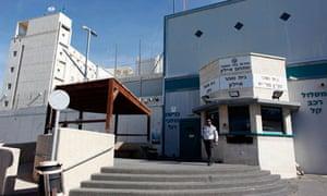 Ayalon prison, Ramle, Tel Aviv, Israel