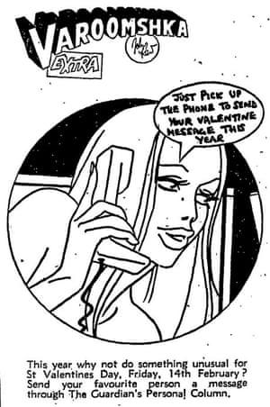 Valentine message service ad 1975