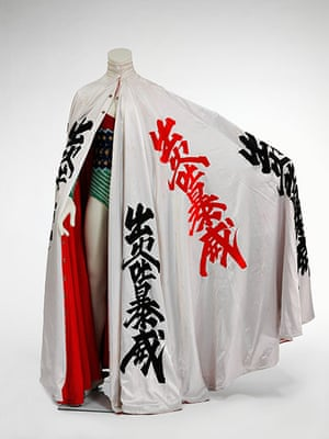Bowie: Cloak decorated with kanji characters
