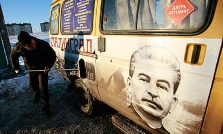 Stalin bus