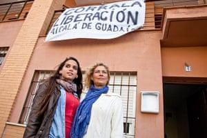 Seville corralas: Loli Rodriguez