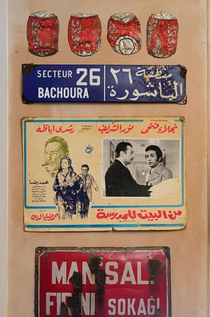 Homes - moroccan home: moroccan postcard and number plates on beige wall