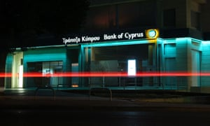 A Bank of Cyprus branch in Nicosia