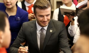 David Beckham visits Shijia Hutong Primary School in Beijing, China.