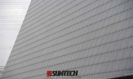 A giant solar panel outside of Chinese company Suntech in Wuxi, eastern China