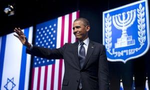 US president Barack Obama waves after delivering a major speech at the Convention Center in Jerusalem.