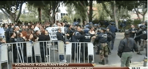 Crowds outside the Cyprus parliament, on March 21 2013