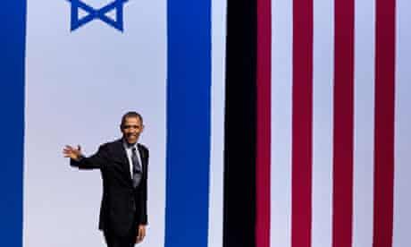 Barack Obama Jerusalem speech