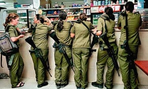 Female recruits in the Israel Defense Forces