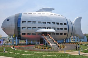 Buildings gallery: The National Fisheries Development Board building