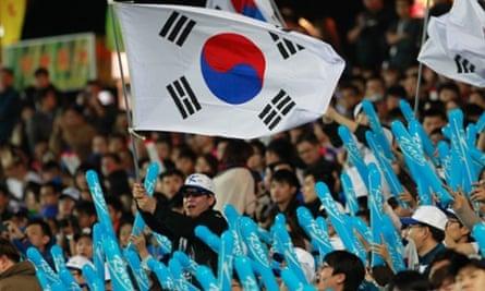 South Korea vs Taiwan, World Baseball Classic