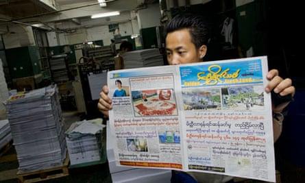 Golden Fresh Land newspaper