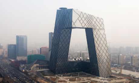 CCTV Tower by Rem Koolhaas
