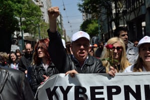 Employees in the Greek NHS (ESY) demonstrate in the center of Athens against government announced plans to lay off 1500 public sector employees as part of the continuous austerity measures.