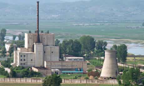 Yongbyon nuclear plant