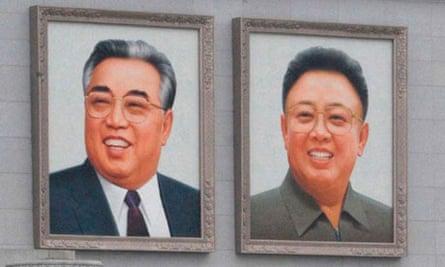 North Korean leaders