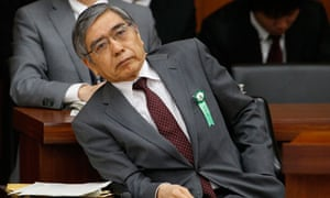 BOJ Governor Kuroda attends the lower house financial committee of Parliament in Tokyo