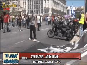 May Day protests, May 13 2013, Athens