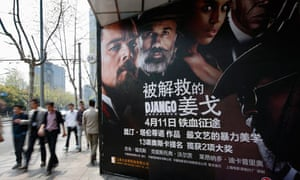 Django Unchained poster outside a cinema in Shanghai